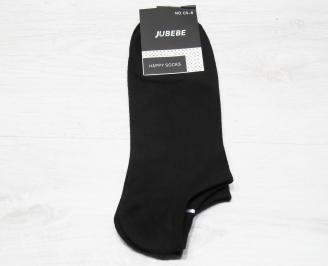 Чорапи SSBB-23736