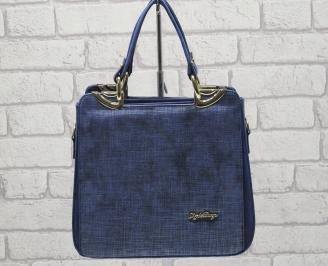 Дамска чанта еко кожа синя BSPZ-24065