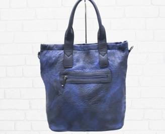 Дамска чанта еко кожа синя JTQD-25208
