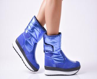 Дамски апрески  сини текстил/еко кожа VBRW-25688