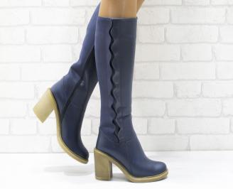 Дамски ботуши от естествена кожа сини NLAK-25589