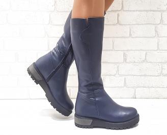 Дамски ботуши от естествена кожа сини VLWY-25602