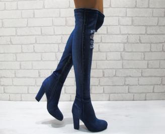 Дамски елегантни  ботуши текстил сини DBIZ-24861