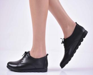 Дамски ежедневни обувки естествена кожа черни  TKST-1014855