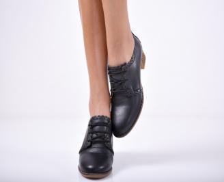 Дамски ежедневни обувки естествена кожа черни KBTT-23803