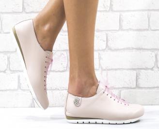 Дамски ежедневни обувки естествена кожа пудра