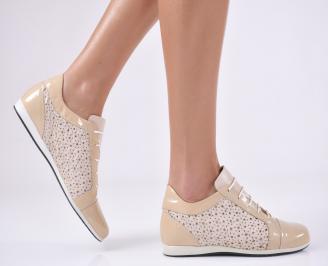 Дамски обувки бежови естествена кожа NDEA-18888