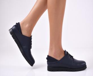 Дамски обувки равни естествена кожа сини IAMM-1012775