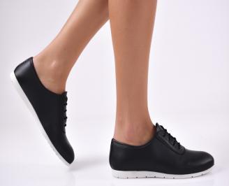 Дамски обувки равни естествена кожа черни PZGC-1012777
