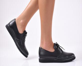 Дамски обувки равни естествена кожа черни EPVK-1012848