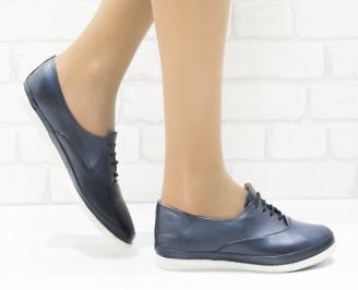 Дамски  обувки  сини естествена кожа MAHP-25335