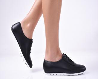 Дамски равни обувки естествена кожа черни UXUO-1013291