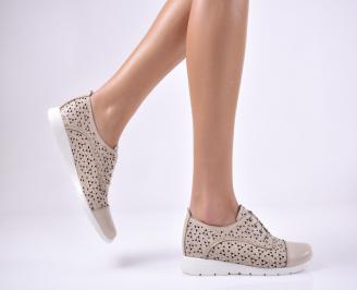 Дамски равни обувки естествена кожа бежови KTGU-1013692