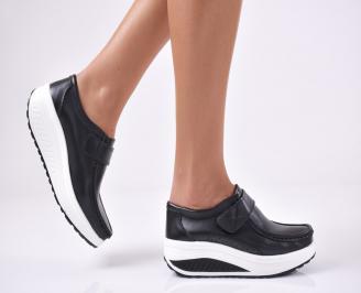 Дамски равни обувки естествена кожа черни BMSV-1014175