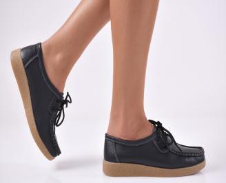 Дамски равни обувки естествена кожа черни NZEB-1014181