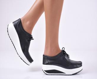 Дамски равни обувки естествена кожа черни UMMN-1014182