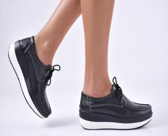 Дамски равни обувки естествена кожа черни NEQJ-1014183
