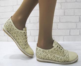 Дамски равни обувки естествена кожа бежови XNVI-23141