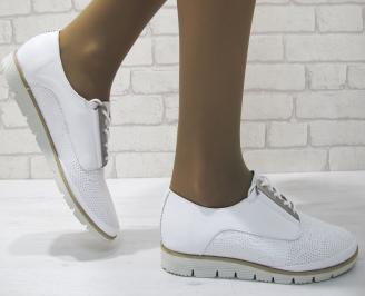 Дамски равни обувки естествена кожа бели KJDQ-23337