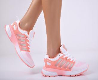 Дамски спортни обувки текстил корал KYMS-1011709