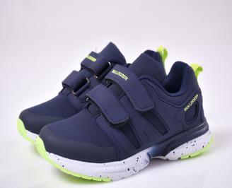 Детски маратонки  сини LDZG-1012730
