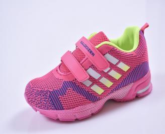 Детски маратонки  текстил розови AIRD-26825