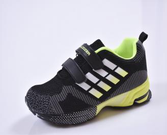 Детски маратонки  текстил черни KBML-26841