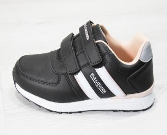 Детски маратонки за момичета еко кожа черно/розово/сиво YPOB-25148