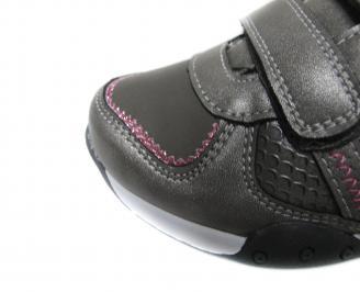 Детски обувки Bulldozer сиви еко кожа NHFS-20059