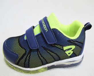 Детски обувки Bulldozer сини еко кожа TOJL-23214
