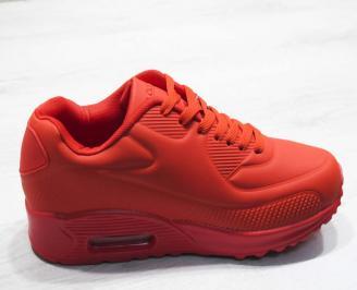 Мъжки  обувки Bulldozer  еко кожа червени QQNP-25085