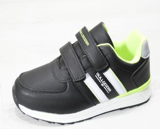 Юношески маратонки BULDOZER за момчета  еко кожа черно/зелено