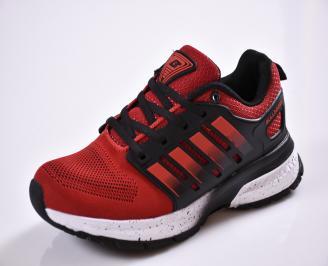 Юношески маратонки Bull  текстил червени LUJK-27344