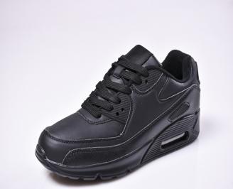 Юношески спортни обувки  еко кожа черни MSMU-1010292